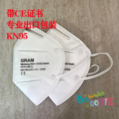 10pcs KN95 mask protection without breathing valve anti-virus CE certification
