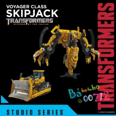 Pre-order Transformers Hasbro Takara Tomy Studio Series SS-67 SS67 SkipJack Yellow Rampage Action Figure