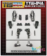 115 studio YYW-04A Upgrade kit for SS-44 Leader Optimus Prime in stock