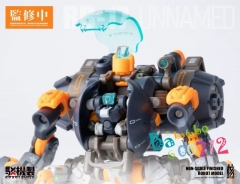 Pre-order Earnestcore Craft Robot Build RB-17 Abyssal Action Figure